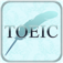 アシスト英文法《TOEIC》